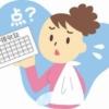 [医療費控除の計算] 還付,節税の目安一覧(計算ツールあり)#給料の月収年収手取り別,家族