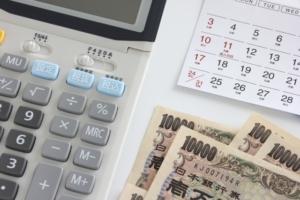 ふるさと納税:「平均課税」で利用した場合は損か得か?【平均税率が下がれば自己負担どころか還付が増えることも】