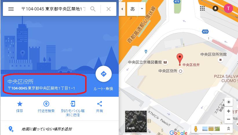 Googleマップでは、その場所をクリックすると、住所が表示されます