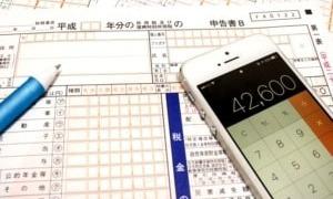 住民税の計算 - 計算方法解説と自動計算ツール[全国の市町村対応]