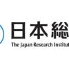 【REPORT】アメリカで拡がる生命保険買取事業とわが国における展望|日本総研