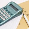[2018年]給料月収年収の手取り,所得税住民税,社会保険料,所得一覧【年収と税金の関係