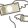 [相続税改正] 取得費加算の特例が縮小#相続税対策への増税